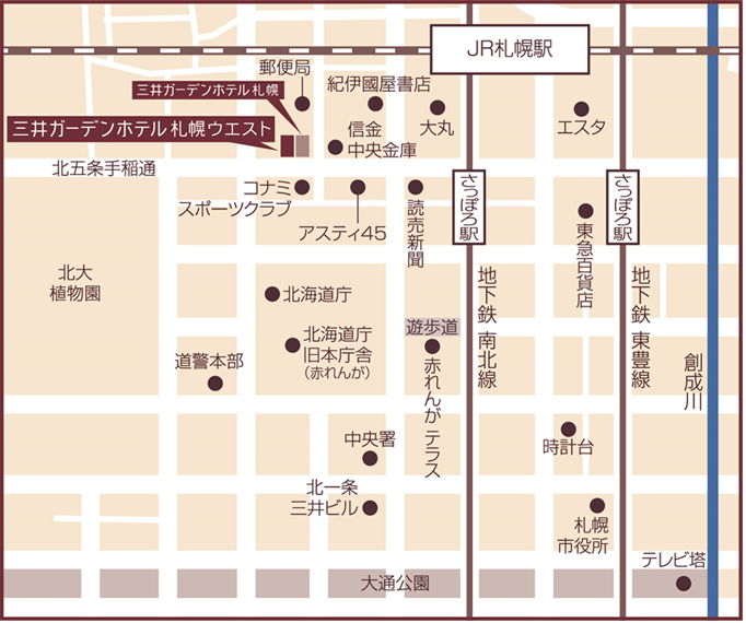 三井 ガーデン ホテル 札幌